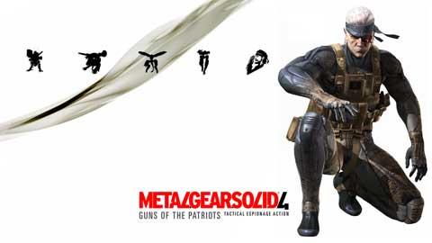 metalgearsolid4.jpg