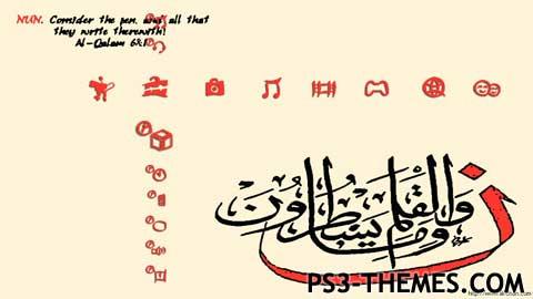 1956-islamiccalligraphy.jpg