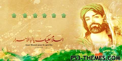 2314-imamhussain.jpg