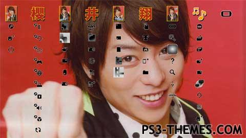 4721-sakurai-sho.jpg