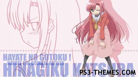 5446-hayatenogotoku.jpg