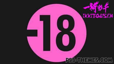 6202-IkkitousenHentaiversion