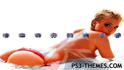 6461-PS3Theme_BritishMe