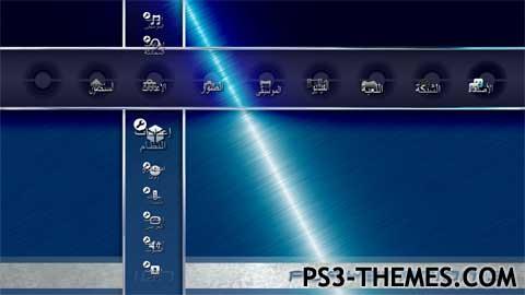Ps3 Themes Arabic Theme