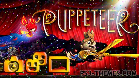 21324-PUPPETEER_Dynamic_theme