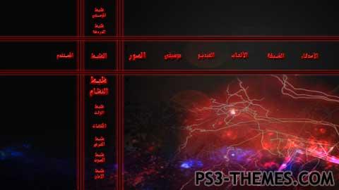 22422-Theme_Saudi