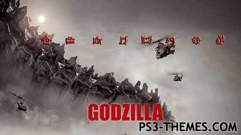 22776-Godzilla_Slideshow