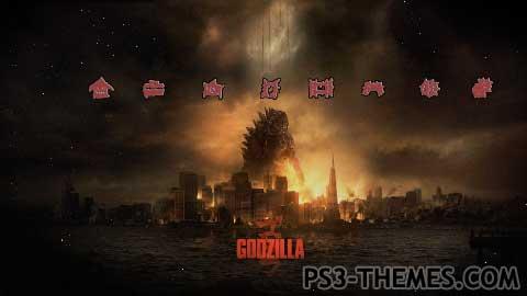 22777-Godzilla_Slideshow_V2