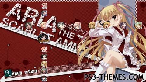 23315-Aria_The_Scarlet_Ammo_Hidan_No_Aria