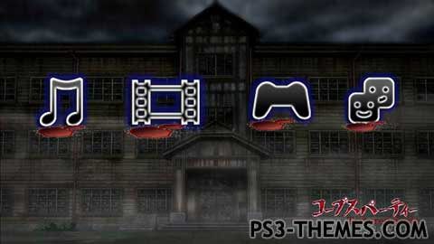 23528-Corpse_Party_Dynamic_Theme