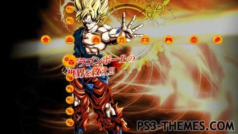24343-Dragon_Ball_XenoVerse_v2_HD