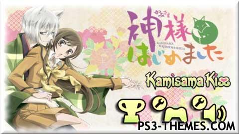 24768-Kamisama_Hajimemashita_UltraSlideshowWithSound